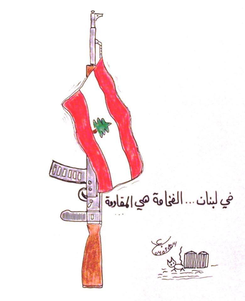 عماد بعلبكي يرسم المقاومة وسط السجال  الخشبي الذي اثاره رئيس الجمهورية  مؤخرا