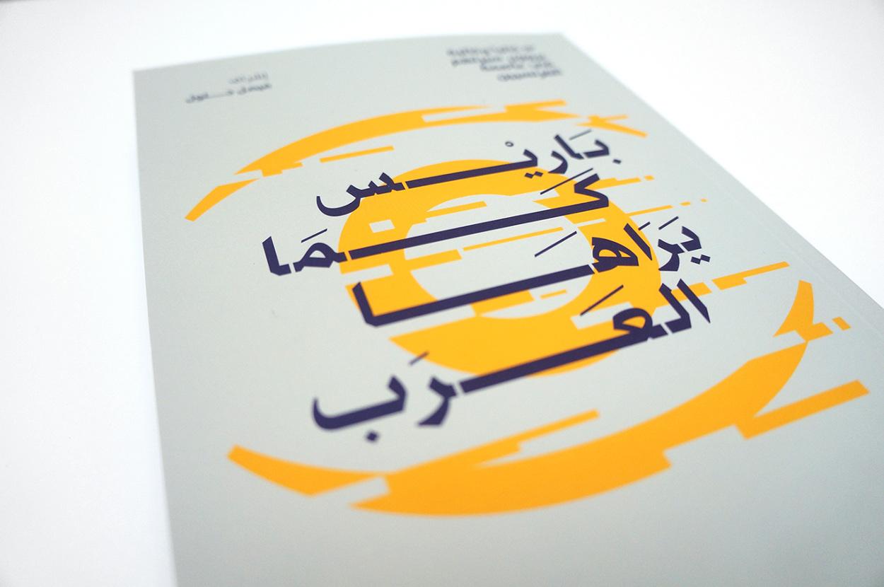 DSC07572_1250
